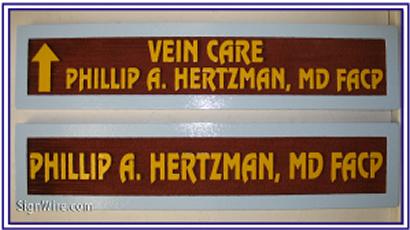 Phillip A. Hertzman Sandblasted Sign
